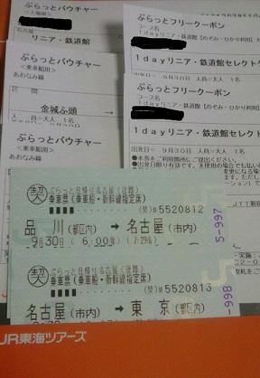 2012-09-29 08.10.11.jpg