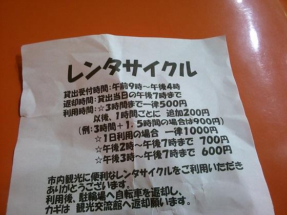 KIMG0469.JPG