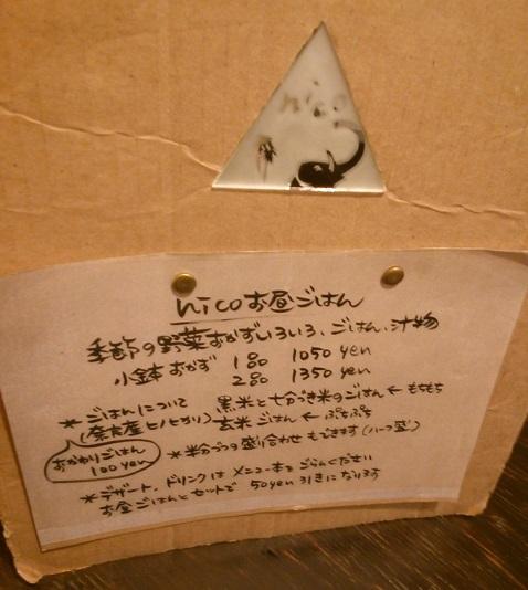 KIMG3710.JPG