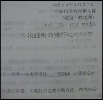 2011-04-30 22.59.41.jpg
