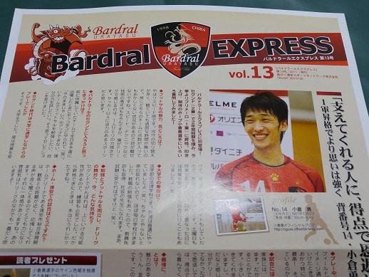 201101_express13.jpg