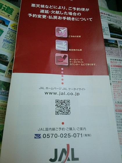 KIMG0435.JPG