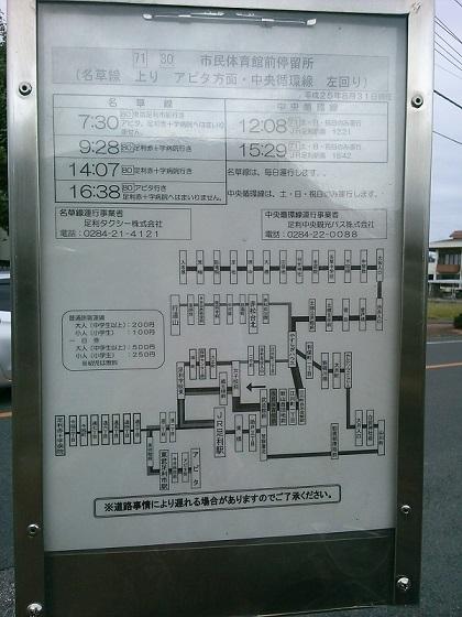 KIMG0463.JPG