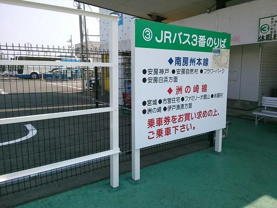 KIMG1050 (3).JPG