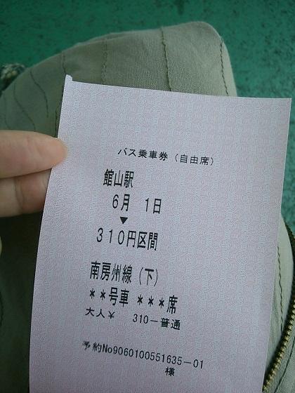 KIMG1051 (3).JPG