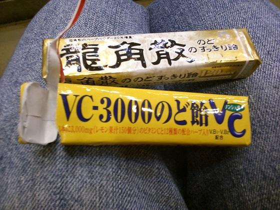 KIMG1799.JPG