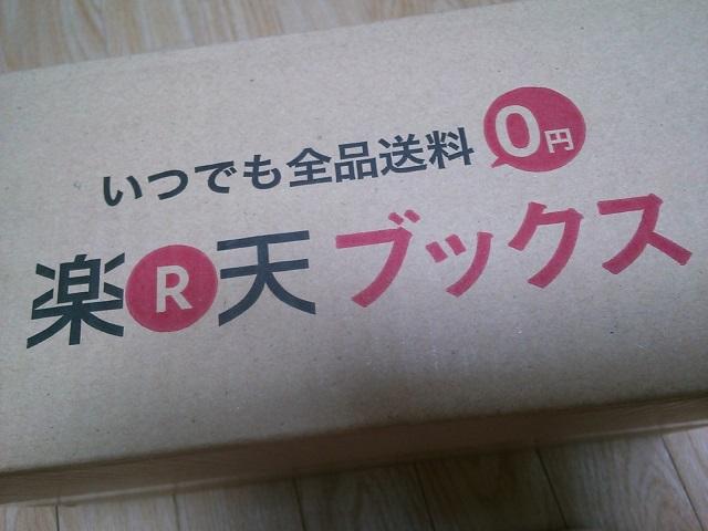 KIMG3098.JPG