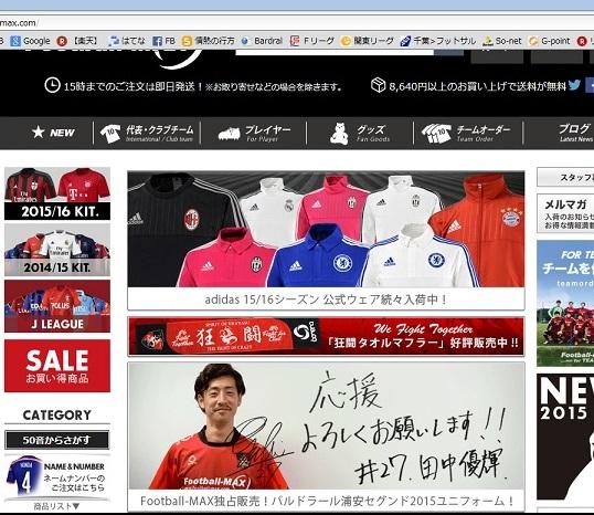 football-max_top.jpg
